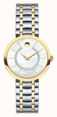 Movado Women's 1881 Automatic Watch 0606921