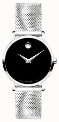 Movado Womens Museum Stainless Steel Mesh Bracelet 0607220