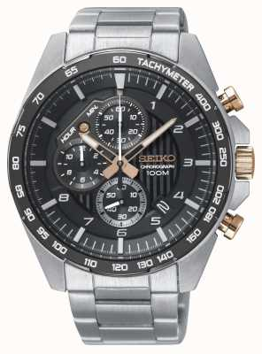 Seiko Mens Motorsport Black Chronograph Steel Bracelet Watch SSB323P1
