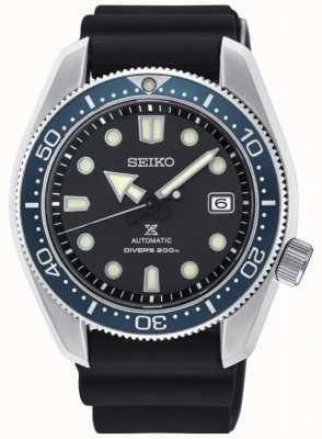 Seiko | Prospex | Automatic | 1968 Divers | Silicone Strap | SPB079J1