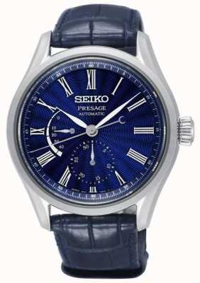 Seiko Presage Limited Edition Shippo Enamel Mens Automatic Blue SPB073J1