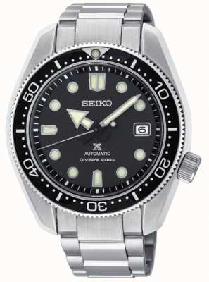 Seiko Prospex Limited Edition 1968 Divers 200m Automatic Watch SPB077J1
