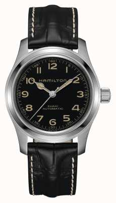 Hamilton | Interstellar Watch | Khaki Field Murph Automatic H70605731