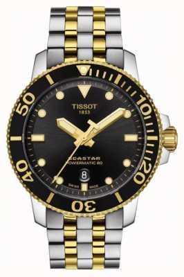 Tissot Seastar 1000 Powermatic 80 Automatic Two Tone T1204072205100