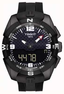 Tissot T-Touch | Expert Solar | Tour De France 2019 Special Edition T0914204705704