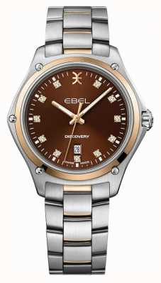 EBEL Womens | Discovery | Brown Dial | Interchangeable Strap 1216425