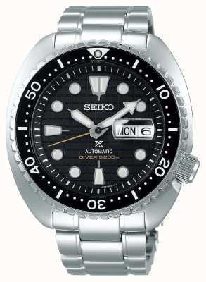 Seiko Prospex Gents Mechanical | Stainless Steel Bracelet SRPE03K1