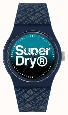 Superdry BLUE FADED DIAL | NAVY SILICONE STRAP | SYG302U