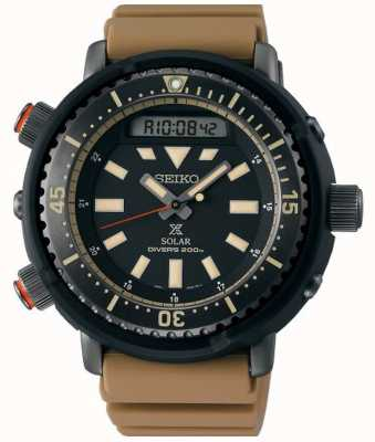 Seiko Prospex Arnie Re-Issue Safari Solar Diver's SNJ029P1