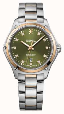 EBEL Women's Discovery | Silver Stainless Steel Bracelet | Green Dial | 1216424